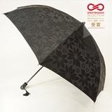甲州織晴雨兼用折日傘 ブラック