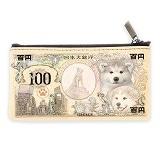 犬紙幣(渋谷)小銭入れ