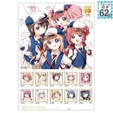 『ゆるゆり』連載10周年記念フレーム切手
