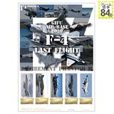 GIFU AIR BASE2020 F−4 Last Flight