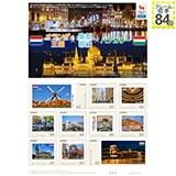 ホストタウン フレーム切手 オランダ王国×楽都郡山×ハンガリー