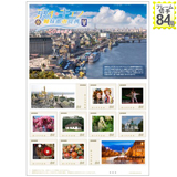 京都・キエフ姉妹都市提携50周年記念
