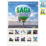 2021 SAGA INTERNATIONAL BALLOON FIESTA