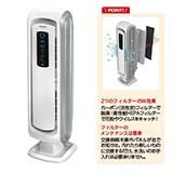 空気清浄器 AeraMax DB5
