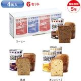 新食缶ベーカリー缶入ソフトパン4缶入A(6セット)