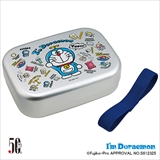 アルミ弁当箱 I'm Doraemon ぬいぐるみいっぱい