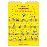CAL−26 2021版カレンダーQuu ミュージック S
