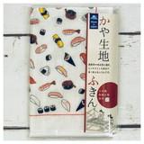 FKN−003かや生地ふきん 寿司イラスト