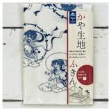 FKN−009かや生地ふきん 風神雷神