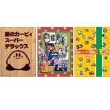 星のカービィ クリアファイルセット/スーパーデラックス