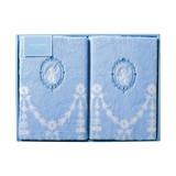ウェッジウッド 綿毛布(毛羽部分)2P