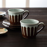 益子焼 アメ釉ペアコーヒーセット