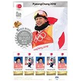 平昌2018冬季オリンピック日本代表選手 メダリスト公式フレーム切手(スキー スノーボード 男子 ハーフパイプ 平野 歩夢選手)(JOC公式ライセンス商品)