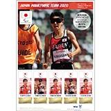 フレーム切手(陸上競技 男子 5000m T11 唐澤 剣也選手)