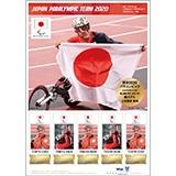 フレーム切手(陸上競技 男子 400m T52 上与那原 寛和選手)