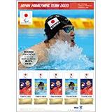 フレーム切手(水泳 男子 100m 平泳ぎ SB11 木村 敬一選手)