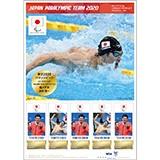 フレーム切手(水泳 男子 100m バタフライ S11 木村 敬一選手)