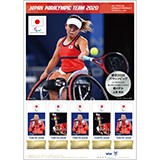 フレーム切手(車いすテニス 女子 シングルス 上地 結衣選手)