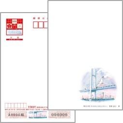 2021年用年賀はがき 絵入り[寄付金付]神奈川県版(10枚セット)
