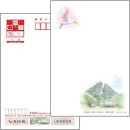 2021年用年賀はがき 絵入り[寄付金付]新潟県版(10枚セット)