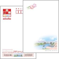2021年用年賀はがき 絵入り[寄付金付]富山県版(10枚セット)