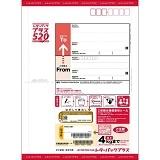 レターパックプラス(520円)(20部セット)