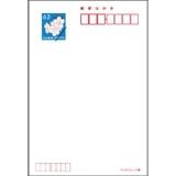 通常葉書インク(63円)(10枚セット)