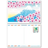 国際絵入りはがき 「富士と桜」