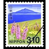 310円普通切手・利尻礼文サロベツ国立公園(利尻島)