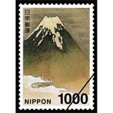 1000円普通切手・富士図