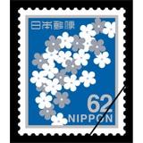 弔事用62円普通切手・花文様