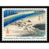 29年国際文通週間(130円)