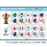ラグビーワールドカップ2019(TM)