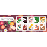 伝統色シリーズ第3集(63円)