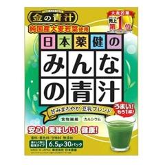 日本薬健のみんなの青汁