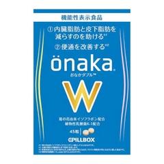 Onaka W