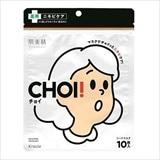 肌美精 CHOI マスク 薬用ニキビケア [医薬部外品]