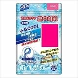 オレンジケア ふるCOOL ピンク